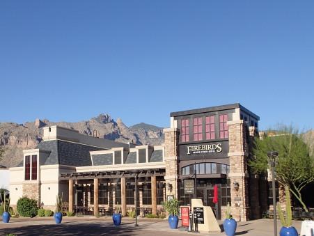 Photo of Tucson Restaurant